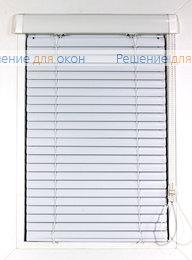 Жалюзи  Хит 2 на створку окна, ИзотраХит-2 25 мм цвет 0120 Белый матовый от производителя жалюзи и рулонных штор РДО
