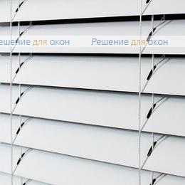 Жалюзи горизонтальные 50 мм,  арт. 0120 Белый матовый от производителя жалюзи и рулонных штор РДО