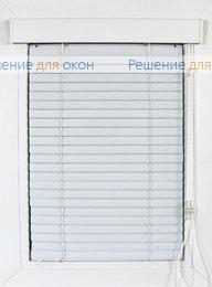Жалюзи  Изолайт на створку окна, Изолайт 25 мм, арт. 0225 Белый глянец от производителя жалюзи и рулонных штор РДО