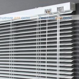 Жалюзи горизонтальные 16 мм, арт. 0225 Белый глянец от производителя жалюзи и рулонных штор РДО