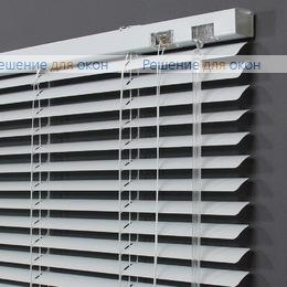 Жалюзи горизонтальные классические , Жалюзи горизонтальные 25 мм, арт. 0225 Белый глянец от производителя жалюзи и рулонных штор РДО