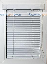 ИзотраХит 25 мм цвет 0120 Белый матовый от производителя жалюзи и рулонных штор РДО