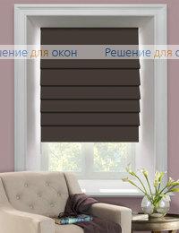 Римские шторы, Римские шторы Блэкаут арт. 02, шоколад от производителя жалюзи и рулонных штор РДО