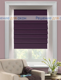 Римские шторы, Римские шторы Блэкаут арт. 04, фиолетовый от производителя жалюзи и рулонных штор РДО