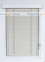 Изолайт 16 мм, арт. 2259 Св. бежевый матовый от производителя жалюзи и рулонных штор РДО