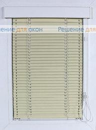 Изолайт 16 мм, арт. 23 Св. бежевый глянец от производителя жалюзи и рулонных штор РДО