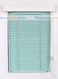 Изолайт 16 мм, арт.т 5608 Св. бирюзовый от производителя жалюзи и рулонных штор РДО