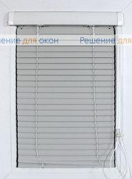 ИзотраХит-2 25 мм цвет 1606 Св. серый от производителя жалюзи и рулонных штор РДО
