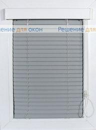 Изолайт 25 мм цвет 1852 Серый от производителя жалюзи и рулонных штор РДО