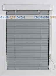 ИзотраХит-2 25 мм цвет 1852 Серый от производителя жалюзи и рулонных штор РДО