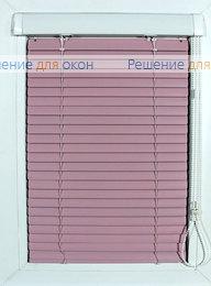 ИзотраХит-2 25 мм цвет 188 Ярко розовый от производителя жалюзи и рулонных штор РДО
