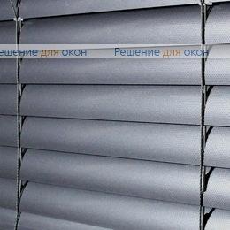 Жалюзи горизонтальные 50 мм, арт. 200 Темно серый металлик от производителя жалюзи и рулонных штор РДО