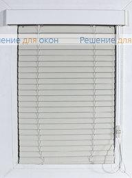 Изолайт 25 мм цвет 2259 Св. бежевый матовый от производителя жалюзи и рулонных штор РДО