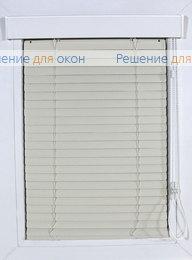 Изолайт 25 мм цвет 23 Св. бежевый глянец от производителя жалюзи и рулонных штор РДО