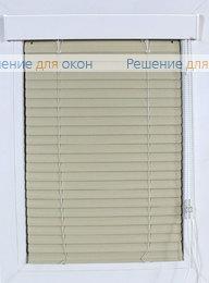 Изолайт 25 мм цвет 2303 Бежевый перламутр от производителя жалюзи и рулонных штор РДО