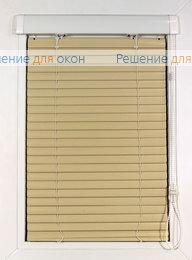 ИзотраХит-2 25 мм цвет 2303 Бежевый перламутр от производителя жалюзи и рулонных штор РДО