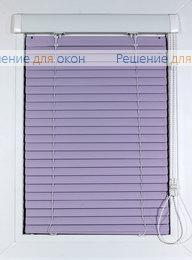 ИзотраХит-2 25 мм цвет 2311 Сиреневый перламутр от производителя жалюзи и рулонных штор РДО