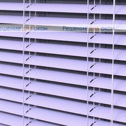 Жалюзи горизонтальные межрамные 25 мм, арт. 2311 Сиреневый перламутр от производителя жалюзи и рулонных штор РДО
