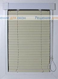 ИзотраХит 25 мм цвет 23 Св. бежевый глянец от производителя жалюзи и рулонных штор РДО