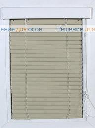 Изолайт 25 мм цвет 2406 Бежевый от производителя жалюзи и рулонных штор РДО