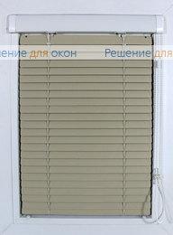ИзотраХит-2 25 мм цвет 2406 Бежевый от производителя жалюзи и рулонных штор РДО