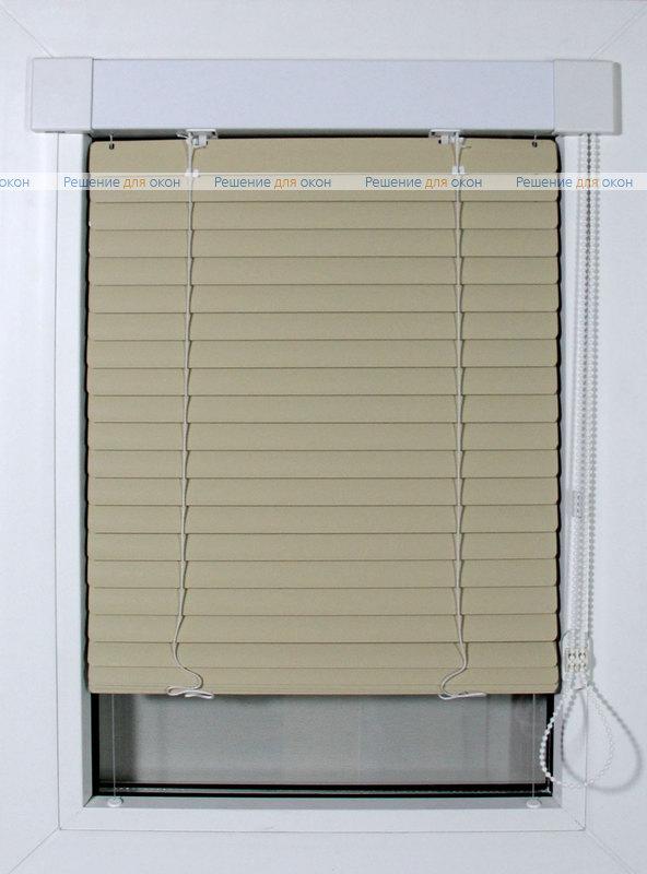 ИзотраХит 25 мм цвет 2406 Бежевый от производителя жалюзи и рулонных штор РДО