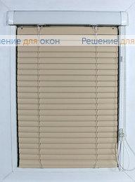 ИзотраХит-2 25 мм цвет 2549 Св. кремовый от производителя жалюзи и рулонных штор РДО