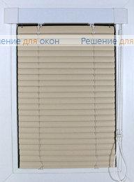 ИзотраХит 25 мм цвет 2549 Св. кремовый от производителя жалюзи и рулонных штор РДО