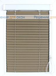 ИзотраХит-2 25 мм цвет 2746 Темно бежевый от производителя жалюзи и рулонных штор РДО