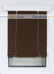 Изолайт 25 мм цвет 2871 Темно коричневый от производителя жалюзи и рулонных штор РДО