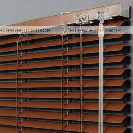 Жалюзи горизонтальные классические , Жалюзи горизонтальные 25 мм, арт. 2871 Темно коричневый от производителя жалюзи и рулонных штор РДО