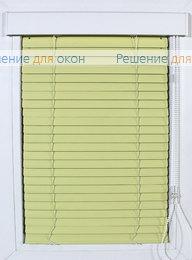 Изолайт 25 мм цвет 3209 Св. желтый от производителя жалюзи и рулонных штор РДО
