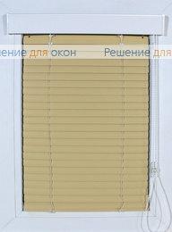 Изолайт 25 мм цвет 3458 Желтый матовый от производителя жалюзи и рулонных штор РДО