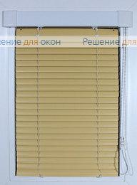 ИзотраХит 25 мм цвет 3458 Желтый матовый от производителя жалюзи и рулонных штор РДО