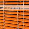 Жалюзи горизонтальные 25 мм, арт. 3499 Оранжевый
