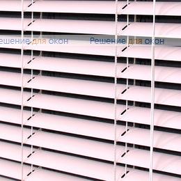 Жалюзи горизонтальные 25 мм, арт. 4059 Бледно розовый от производителя жалюзи и рулонных штор РДО