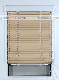 ИзотраХит-2 16 мм, арт. 4063 Персиковый от производителя жалюзи и рулонных штор РДО