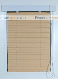 ИзотраХит 25 мм цвет 4063 Персиковый от производителя жалюзи и рулонных штор РДО