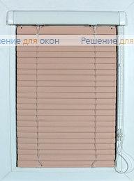 ИзотраХит-2 25 мм цвет 4158 Розовый глянец от производителя жалюзи и рулонных штор РДО