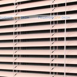 Жалюзи горизонтальные межрамные 25 мм, арт. 4158 Розовый глянец от производителя жалюзи и рулонных штор РДО