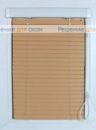 ИзотраХит-2 25 мм цвет 4261 Абрикосовый от производителя жалюзи и рулонных штор РДО