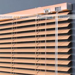 Жалюзи горизонтальные 25 мм, арт. 4261 Абрикосовый от производителя жалюзи и рулонных штор РДО