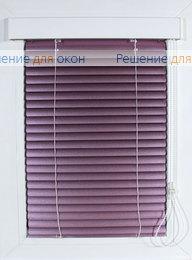 Жалюзи  Изолайт на створку окна, Изолайт 25 мм цвет 490 Орхидея металлик от производителя жалюзи и рулонных штор РДО