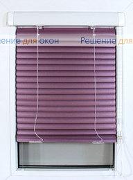 Жалюзи  Хит 2 на створку окна, ИзотраХит-2 25 мм цвет 490 Орхидея металлик от производителя жалюзи и рулонных штор РДО