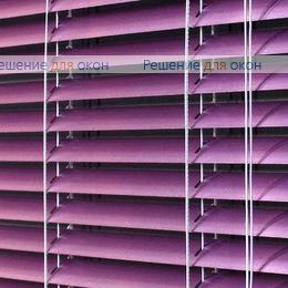 Жалюзи горизонтальные межрамные, Жалюзи горизонтальные межрамные 25 мм, арт. 490 Орхидея металлик от производителя жалюзи и рулонных штор РДО