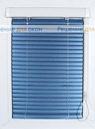 Жалюзи  Хит 2 на створку окна, ИзотраХит-2 25 мм цвет 491 Синий металлик от производителя жалюзи и рулонных штор РДО
