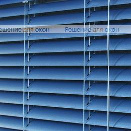 Жалюзи горизонтальные межрамные, Жалюзи горизонтальные межрамные 25 мм, арт. 491 Синий металлик от производителя жалюзи и рулонных штор РДО