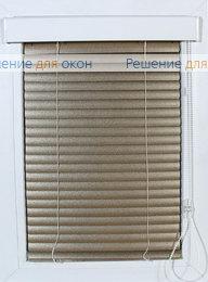 Изолайт 25 мм цвет 50 Золото от производителя жалюзи и рулонных штор РДО