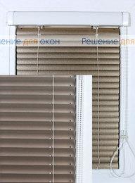 ИзотраХит-2 25 мм цвет 50/48 Золото / Серебро от производителя жалюзи и рулонных штор РДО
