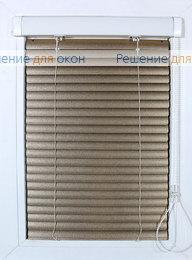 ИзотраХит-2 25 мм цвет 50 Золото от производителя жалюзи и рулонных штор РДО